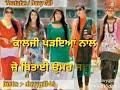 Special Girl Status 👰 👉 Bhuat Chete Auondiya Ny Haan Diya Kudiya --- Whatsapp Punjabi Status 2018