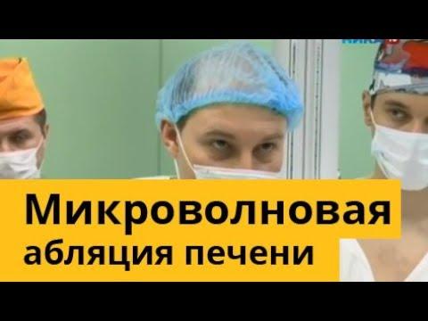 Сколько стоит курс лечения от гепатита с в москве