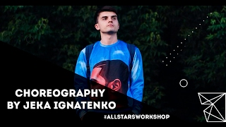 Dutchboy - West Ting Choreography by Евгений Игнатенко All Stars Workshop