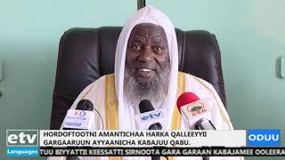 Oduu Afaan Oromoo 24/11/2012