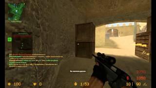 Counter Strike Source: Создаем свой сервер 559