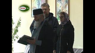 Игумен Афанасий посетил Гагрский республиканский реабилитационный центр