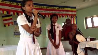 Ma Piya Wandana Mapalagama Vijitha Maha Vidyalaya