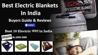 Best Electric Blankets in India | इलेक्ट्रिक कंबल in Hindi