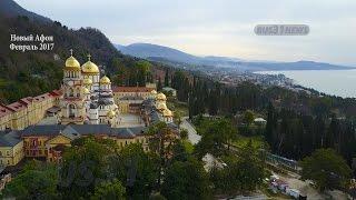 Зимняя Абхазия  Февраль 2017