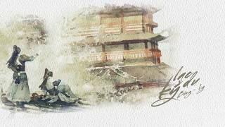 「Cover ◦ Vietsub」 Lạc Du Kí - Ly & Bông | 乐游记 - 丽 & 花