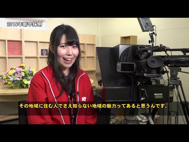 入間ケーブルテレビグループ新卒採用のお知らせ