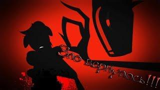 """Реакция на комикс """"Шестикрылый Змей"""": МЫ УЗНАЛИ ПРАВДУ!!!"""