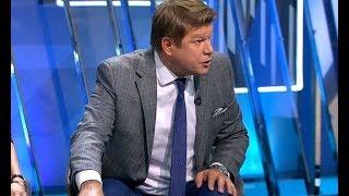 Все на Матч от 5.12.17 Решение МОК об участии России в Олимпийских Играх 2018 г.