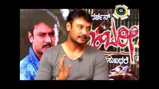 Nimma Prashne - Challenging Star Uttara (Full Episode)