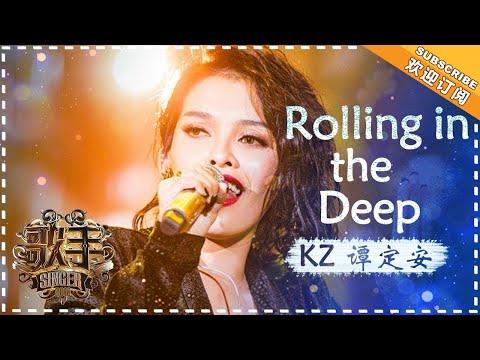 DEEP SING