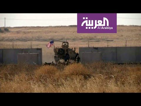 العرب اليوم - شاهد: مسؤول في إدارة ترامب ينفي الانسحاب من سورية ويؤكد نقل القوات إلى مناطق أخرى
