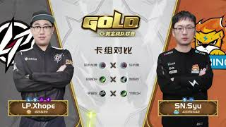 CN Gold Series - Week 8 Day 4 - LP Xhope VS SN Syu