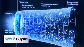 Спектр РГ: закрасить белые пятна на карте Вселенной