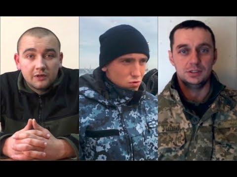 Допрос пленных украинских моряков