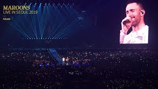 마룬5 내한공연 - Lost Stars +떼창 (190227 MAROON5 Live in Korea)