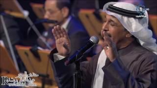 تحميل اغاني عبدالله الرويشد - وين رايح حفل دار الآوبرا الكويتية MP3