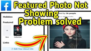 Facebook featured Problem solved | 100% Working | Featured Problem 2020