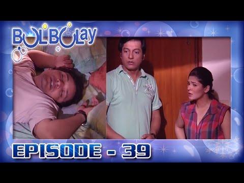 Bulbulay Ep 39