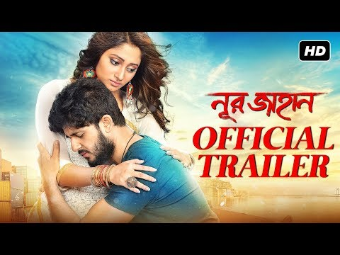 Noor Jahaan (নূর জাহান)   Official Trailer   Adrit   Puja   Savvy   Abhimanyu   Raj Chakraborty  SVF