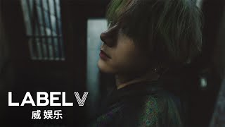 """WayV's the 1st album """"Awaken The World"""" will be released on June 9th, 6PM (KST).  WayV Official https://www.weibo.com/WeiShenV https://www.youtube.com/c/wayv https://www.facebook.com/WayV.official https://www.instagram.com/wayvofficial https://twitter.com/wayv_official  #WayV #AwakenTheWorld #TEN #威神V #WeiShenV"""