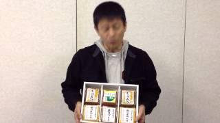 味噌汁大好きな山田雅人さんがかたる佐倉はおみその産地です~ヤマニ味噌~