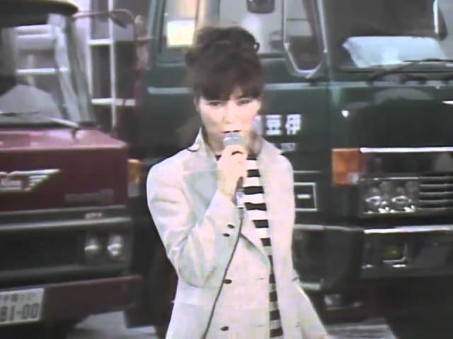八代亜紀-aki-yashiro-陸の船乗り-ロンサムロード