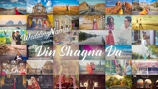 Din Shagna Da | by WeddingNama | The Indian Wedding Song