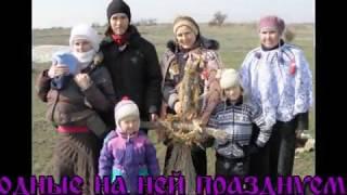 Поселение Родовых поместий Лучистое, Крым. 2017