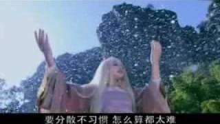仙剑奇侠传三 - 此生不换