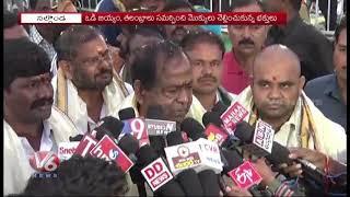 Cheruvugattu Temple Brahmotsavalu : Ramalingeswara Swamy Kalyanam | Nalgonda | V6 News