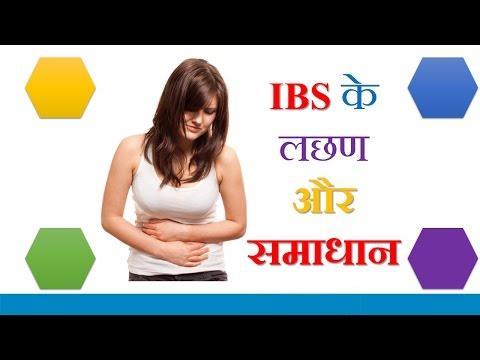 Az izabgol héjának előnyei a fogyáshoz. Fogyás Indiában