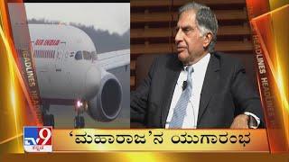 TV9 Kannada Headlines @ 7AM (09-10-2021)