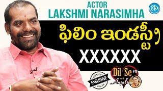 Actor Lakshmi Narasimha Exclusive Interview