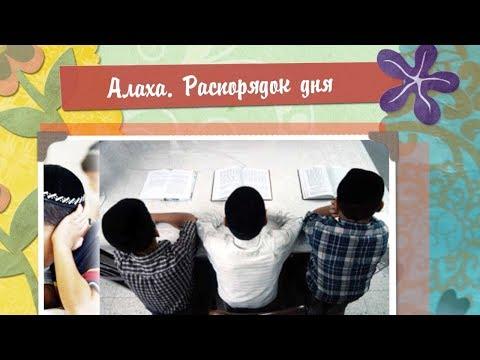 Молитвы перед едой и после еды православие распечатать
