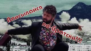 Жорик Вартанов посылает телевидение! (осторожно мат(