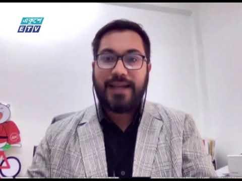 Ekushey Business || একুশে বিজনেস || 24 March 2021 || ETV Business