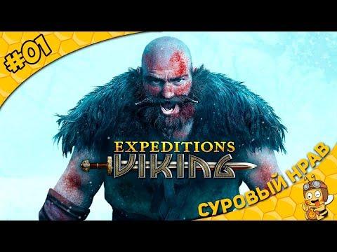 Прохождение Expeditions: Viking #01 - Суровый нрав, суровая RPG