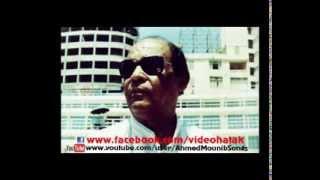 الوعد و المكتوب - احمد منيب | البوم مشتاقين 1984
