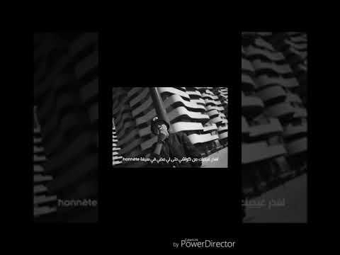 Youss45  ft  Aafia - 2 points  [mixtape: humorist] official...