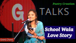 School Wala Love Story || Goonj Chand Poetry || Part2 || New Sher O Shayari Status
