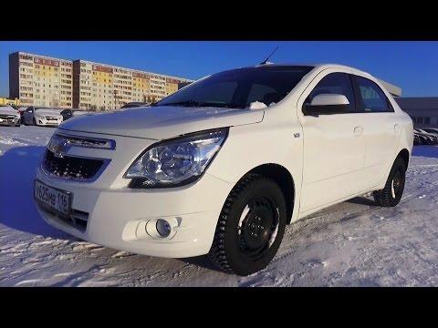 Фото к видео: 2014 Шевроле Кобальт LTZ. Обзор (интерьер, экстерьер, двигатель).