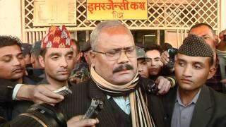 NagarikNews Video: Kathmandu Bomb blast