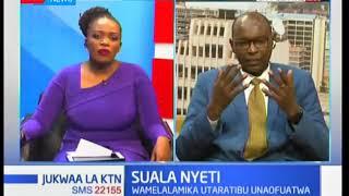 Mikakati ambayo kaunti ya Nairobi inaweka kuhakakikisha madeni yanalipwa| Suala Nyeti