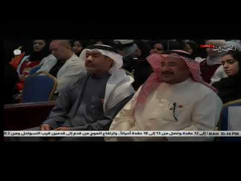 حتفالات الشئون الصحية بوازة الداخلية بالعيد الوطني 2018/12/14