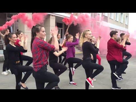 , title : 'Хайпанем немножечко! / Флешмоб танец Последний звонок ВЫПУСК 2018 АКПЛ, Барнаул'