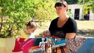 Отец под вопросом. Мужское / Женское. Выпуск от 08.10.2019
