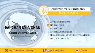 CHƯƠNG TRÌNH PHÁT THANH, THỨ BA 10092019