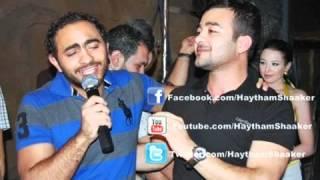 Tamer_Hosny-Ft-Haytham Shaker-Men Nazret 3en / هيثم شاكر من نظرة عين تحميل MP3