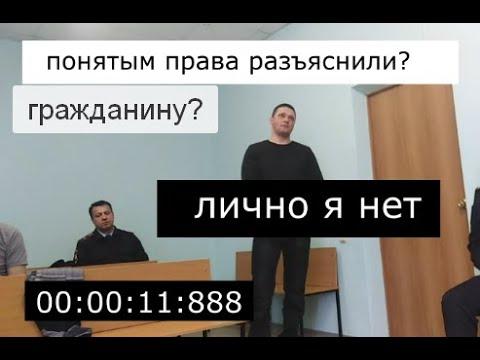 ч.13   #19.3  за 10 секунд.  #Спирин, #Сапожников, #Яцук, #Мялицина